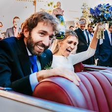 Wedding photographer Arnau Dalmases (arnaudalmases). Photo of 23.05.2018