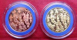 เหรียญจับโป้ยล่อหั่น 18 อรหันต์ (18 เซืยน) หลังกาญจนาภิเษก พุทธาภิเษก วัดบวรนิเวศ ปี 2539 2 เหรียญ 2 เนื้อ