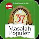 37 Masalah Populer - Ustadz Abdul Somad Lc MA for PC-Windows 7,8,10 and Mac