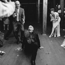 Wedding photographer Tonya Trucko (toniatrutsko). Photo of 29.08.2016