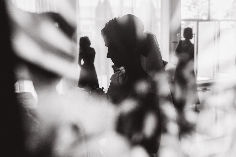 Wedding photographer Olexiy Syrotkin (lsyrotkin). Photo of 10.07.2019
