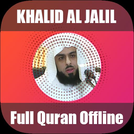 coran complet mp3 khalid jalil