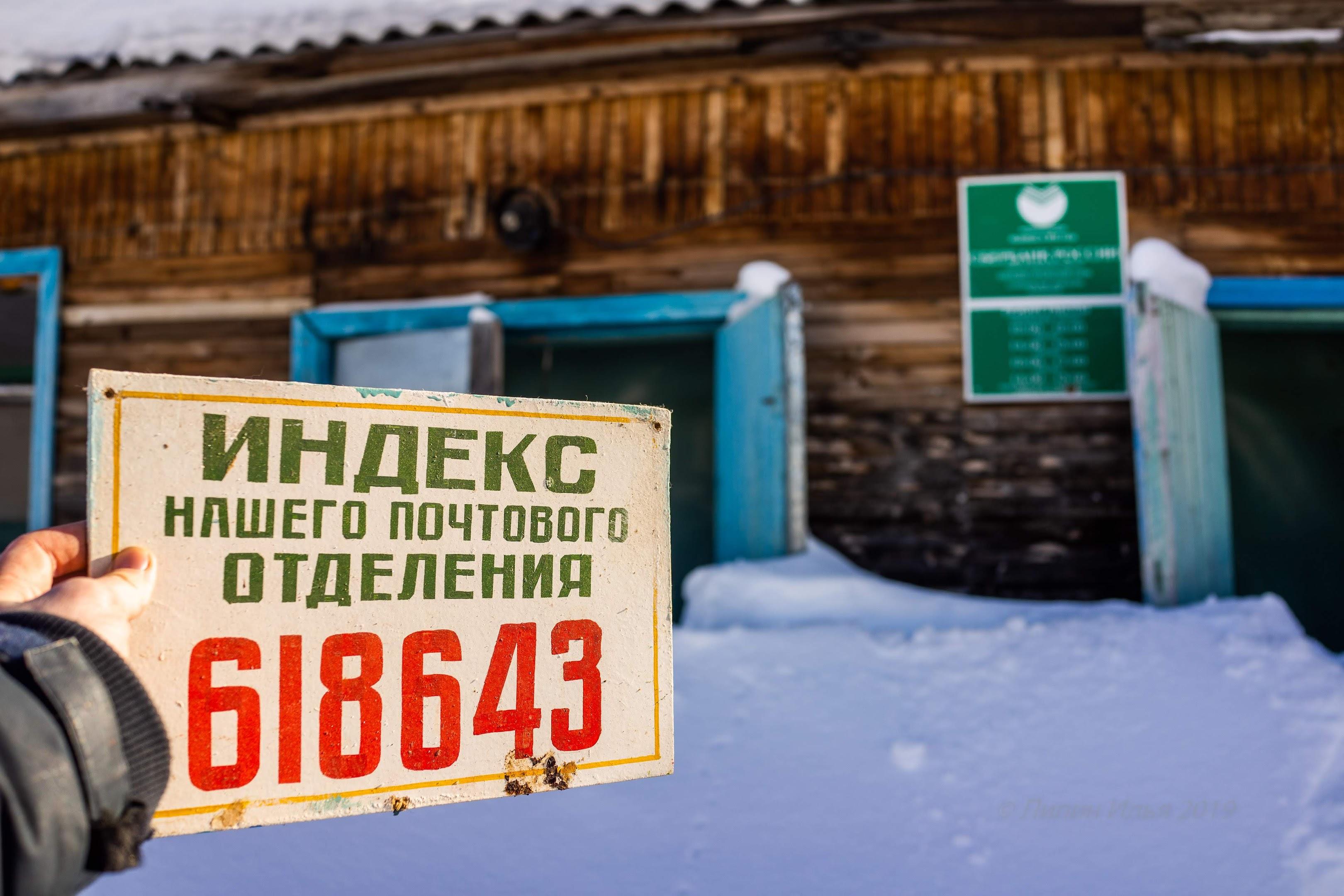 Пишите письма мелким почерком. Адрес знаете. 618643, поселок В.Колва.