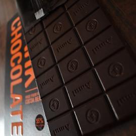 Dark Passion. by Kausik Datta - Food & Drink Candy & Dessert ( chocolate,  )