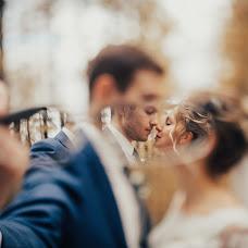 Wedding photographer Aleksandr Muravev (AlexMuravey). Photo of 21.03.2018
