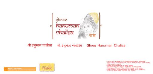 Shree Hanuman Chalisa - Apps on Google Play