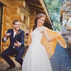 Wedding photographer Elena Zayceva (Zaychikovna). Photo of 13.05.2014
