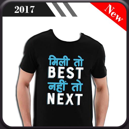 Men T-Shirt Photo Editor