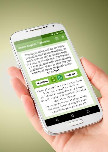 Arabic English Translator Free