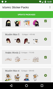 Download Islamic Stickers (WAStickerApps) for WhatsApp For PC Windows and Mac apk screenshot 1