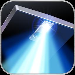 懐中電灯 - Flashlight