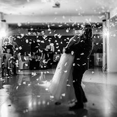 Wedding photographer Mariusz Kalinowski (photoshots). Photo of 03.08.2018