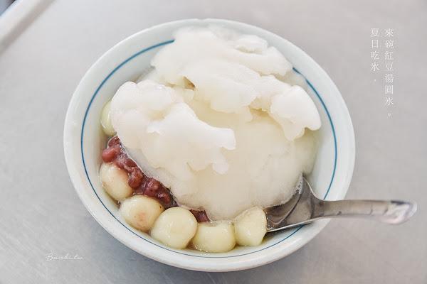 宜蘭美食-羅東紅豆湯圓:市場內57年老店的好吃古早味甜湯與刨冰
