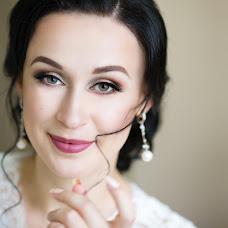 Wedding photographer Natalya Reutova (reutava). Photo of 04.07.2017