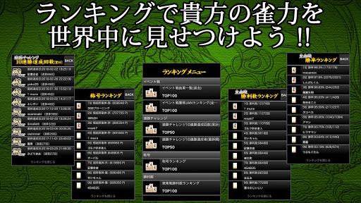 Mahjong Free screenshots apkspray 22