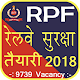 Railway Police Force-Exam Preparation,RPF Bharti Download on Windows
