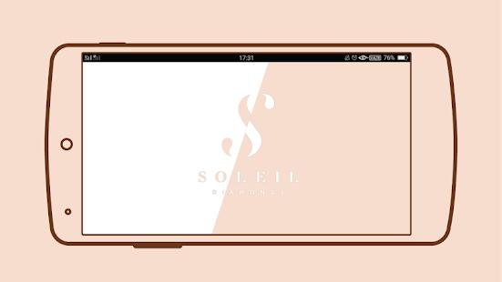 Download Soleil Hologram For PC Windows and Mac apk screenshot 1