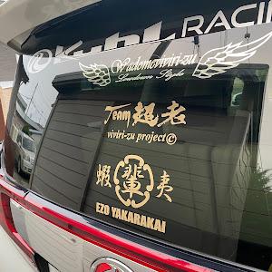ヴェルファイア AGH35W 29年車のカスタム事例画像 KACCHiN@ビビリーズ会超さんの2020年07月06日18:57の投稿