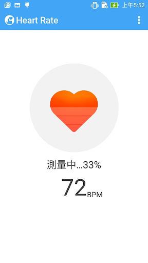 ASUS Heart Rate