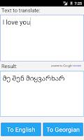 Screenshot of Georgian Translator Dictionary