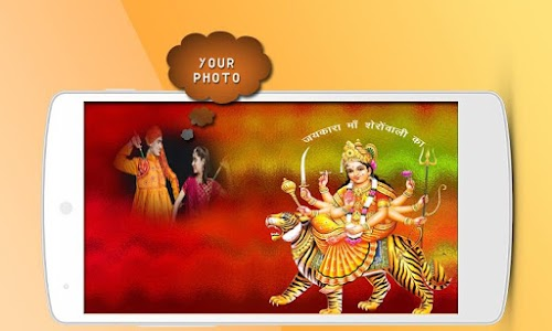 Navaratri Photo Frames screenshot 5