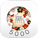 Word Touch Game! 5000 Jpn/Eng