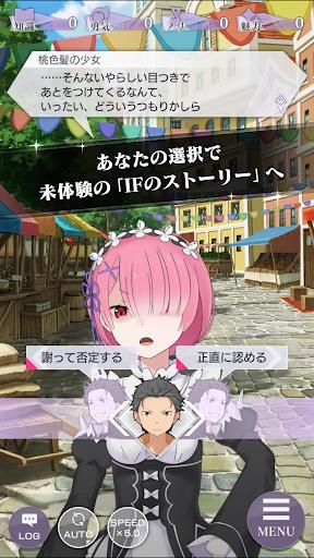 Re:ゼロから始める異世界生活 リゼロス Lost in Memories screenshots 2