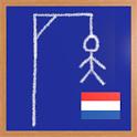Hangman (Dutch) icon