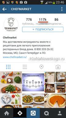http://ktonanovenkogo.ru/image/11-10-201423-50-53.png