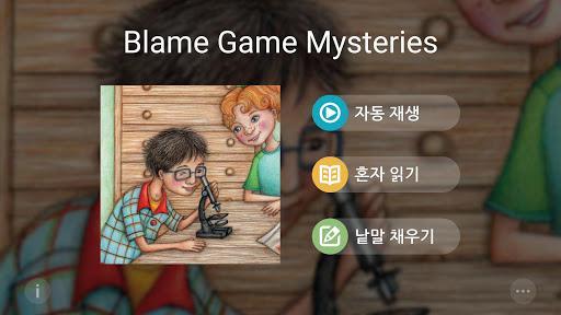 Blame Game Mysteries: Redeem