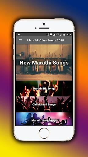 Download Marathi Video Songs - मराठी गाणी 2018 Google Play