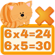 Multiplication School (game)