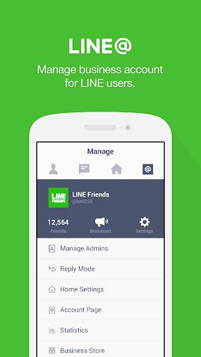LINE@App (LINEat) 1.7.2 screenshots 1
