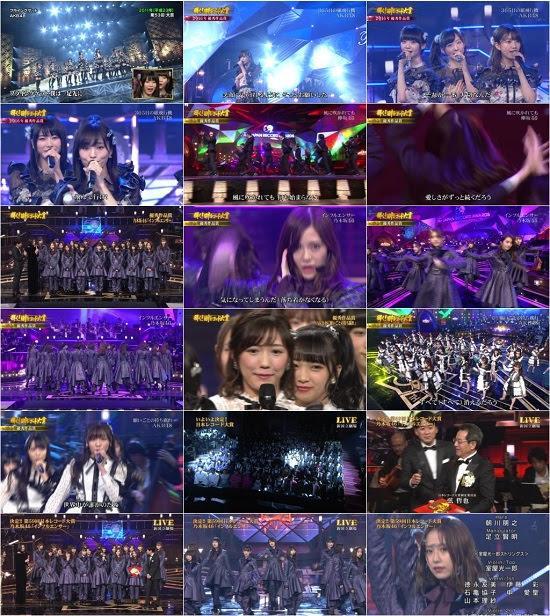 (TV-Music)(1080i) AKB48 46G Part – 第59回 輝く!日本レコード大賞 171230