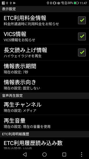 ITS spot viewer 1.804 Windows u7528 5
