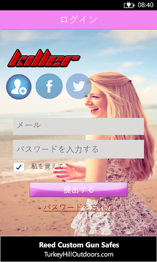 Killer►Messenger