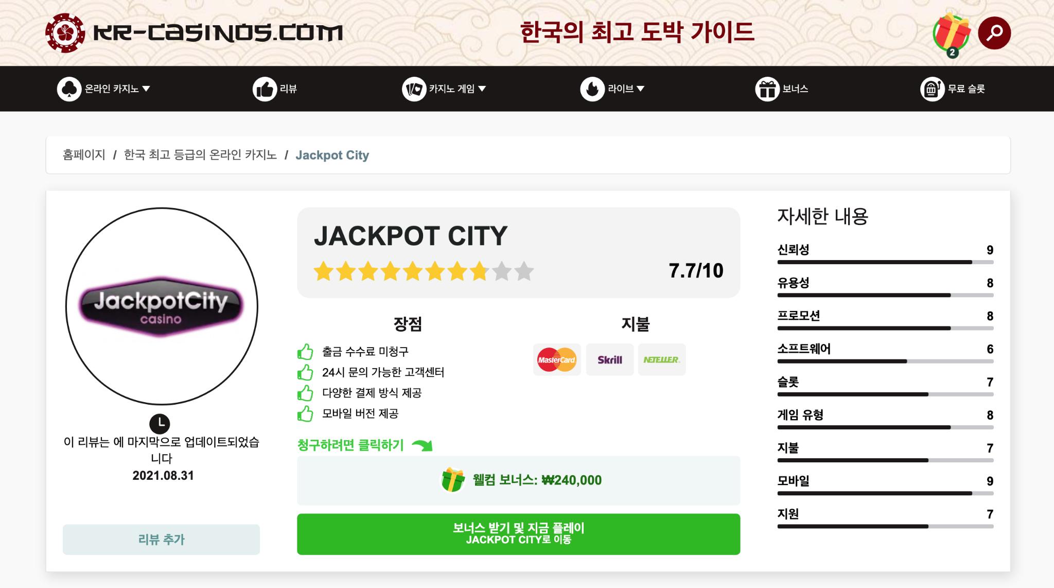 Top of Korean Gambling Market 3