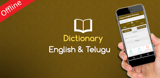 English To Telugu Dictionary Offline Translator Apps On Google