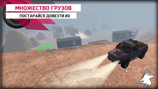 Offroad Track: Mudrunner Simulator Online 1.6.6 screenshots 5