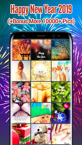 Happy New Year 2019 Wallpaper 2.0 screenshots 1