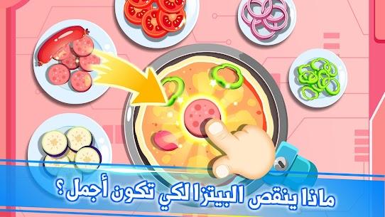 مطبخ فضاء صغير الباندا – طبخ الأطفال 3