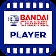 バンダイチャンネルプレイヤー icon