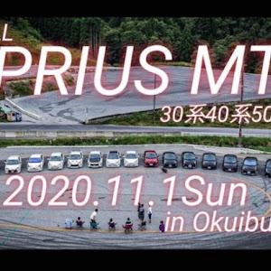 プリウスPHV ZVW52 のカスタム事例画像 ムサシさんの2020年11月01日18:53の投稿