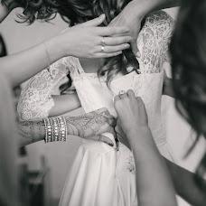 Fotógrafo de bodas Dmitriy Nikonorov (Nikonorovphoto). Foto del 07.04.2017