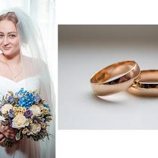 Wedding photographer Dmitriy Vorobev (Dmitriyvorobyov). Photo of 31.07.2017