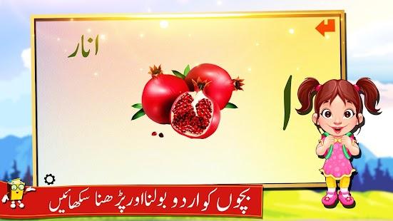 Kids Urdu Learning Qaida - náhled