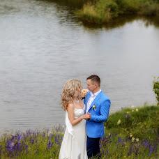 Wedding photographer Antonina Mirzokhodzhaeva (amiraphoto). Photo of 01.08.2017