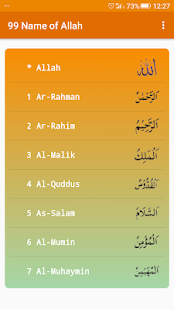 99 Names of Allah with Meaning- screenshot thumbnail