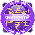 KBC - Hindi 2016 icon