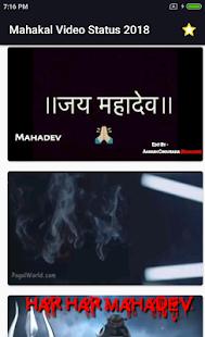 Mahakal Video Status 2018 - náhled